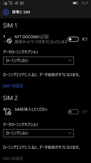 20170310h_sim1_3