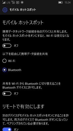 20170310l_mobilehotspot