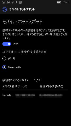 20170310n_mobilehotspotconnected