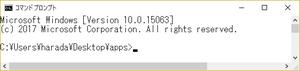 Windows 10ビルド15063コマンドプロンプト