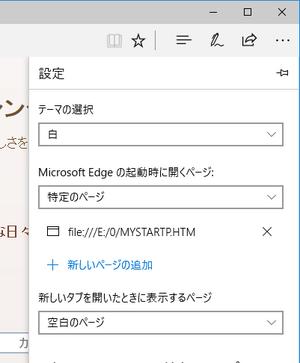 20170621b_edgesetting1