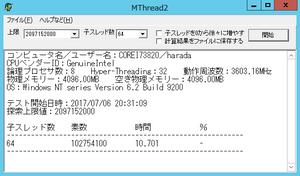 20170706l_mthread2_corei73820