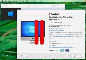 20181120c_parallelsdesktop14